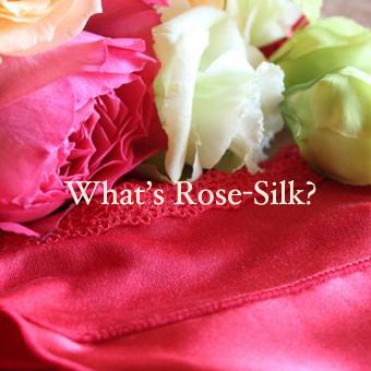 薔薇シルクの布ができるまで